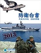 2013WP.jpg