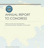 2018 china report.jpg