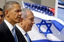 AIPAC4.jpg