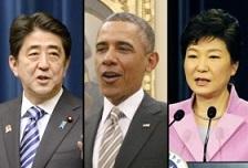 Abe-obama.jpg