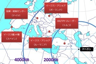 Aegis Ashore Map.jpg