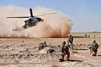 Afgan2.jpg