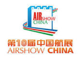 Airshow China.jpg