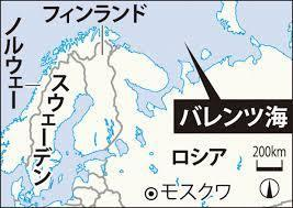 Barents Sea.jpg