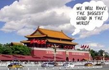 China-Cloud.jpg