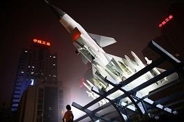 China Aircraft Ind..jpg