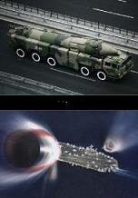 DF-21D.JPG