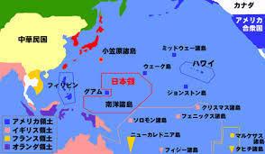 南洋諸島2.jpg