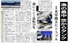 F-16 小川湖2.jpg