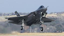 F-35-test.jpg