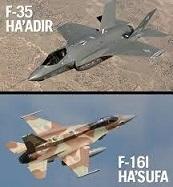 F-35 F-16I.jpg