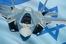 F-35 Israel4.jpg