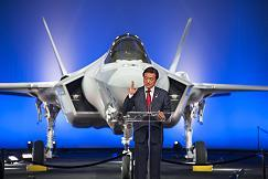 F-35 Japan OUT.jpg