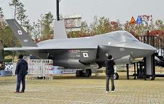 F-35 Korea2.jpg