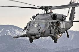 HH-60G 2.jpeg