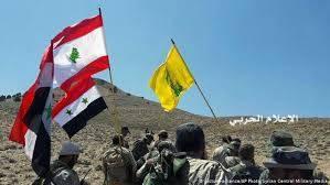 Iran Military Power2.jpg