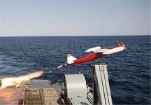 Iran navy UAV.jpg