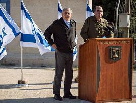 Israel-Leader.jpg