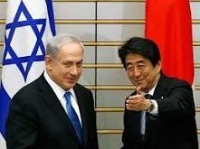 Israel Japan.jpg