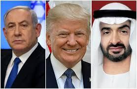 Israel UAE.jpg