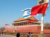 Israel china.jpg