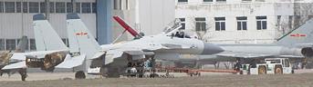 J-15behind.jpg