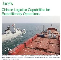Jane China.jpg