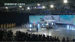 KF-21 3.jpg