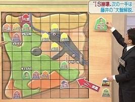 NHK-IS2.jpg
