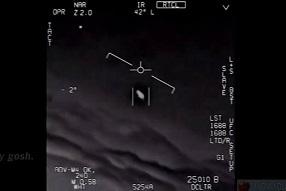 Navy UFO2004.jpg