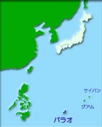 Palau1.jpg