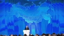 Putin NW.jpg