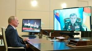 Putin Zircon.jpg