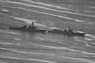 South China Sea2.jpg
