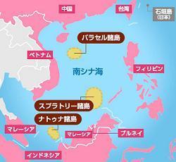 SouthChina-sea2.jpg