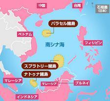 SouthChina-sea3.jpg