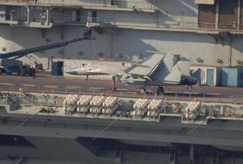 Su-33Varyag.jpg