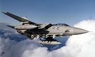 TornadoRAF.JPG
