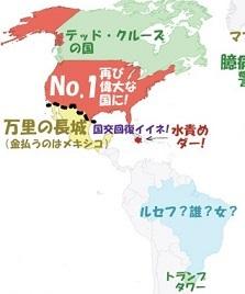 Trump-map2.jpg