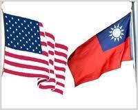 US-Taiwan.jpg