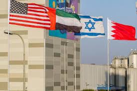 US UAE Israel Ba3.jpg