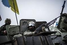 Ukrainian forces.jpg