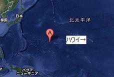 Wake Island.jpg