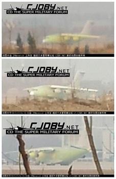 Y-20 China.jpg