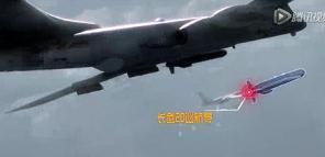 china H-6.jpg