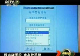 cyberCCTV.jpg