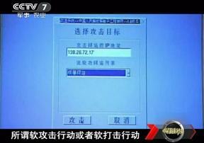 cyberCCTV2.jpg