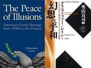 illusionofpeace.jpg