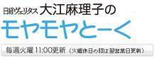 moyamoya.jpg